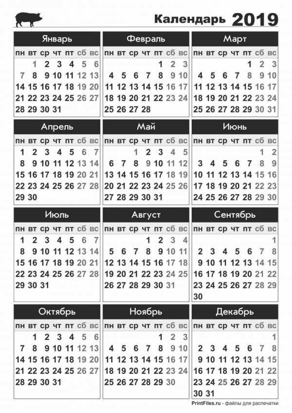 Картинка календарь 2019 года по месяцам, коллегам дню лесника